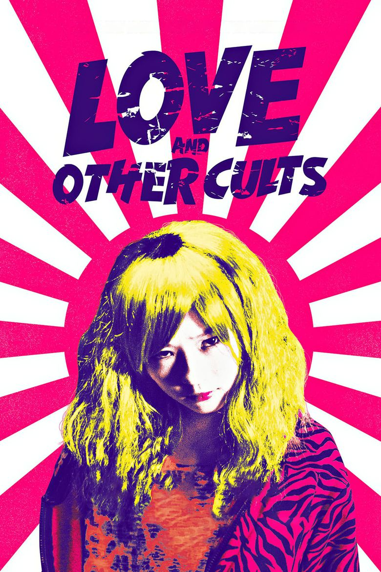 Love and Other Cults Poster