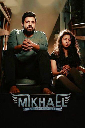 Mikhael Poster