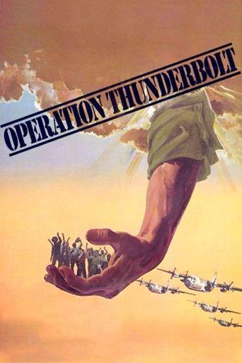 Operation Thunderbolt Poster
