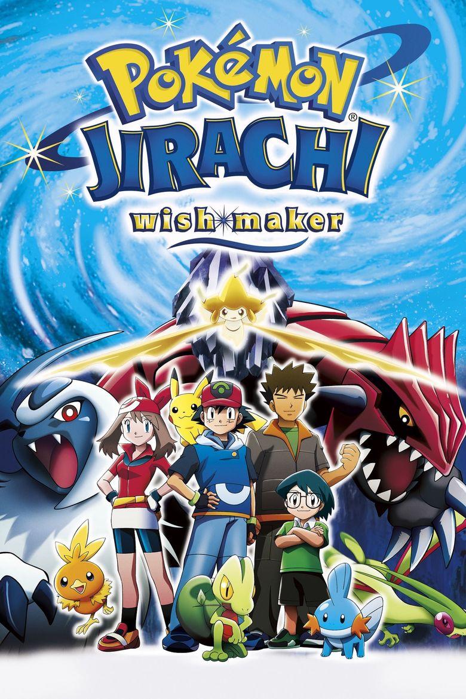Pokémon: Jirachi Wish Maker Poster