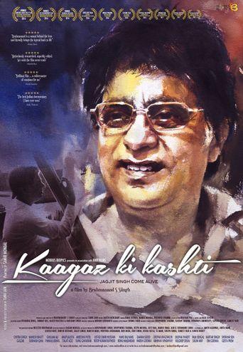 Kaagaz Ki Kashti Poster