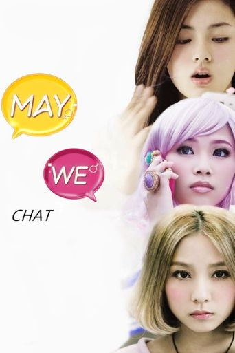 May We Chat Poster