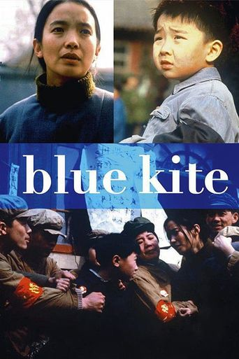 The Blue Kite Poster