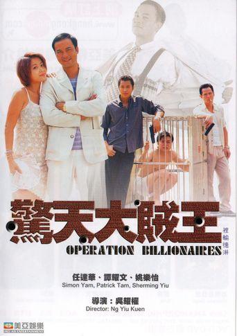 Operation Billionaires Poster