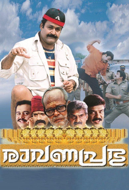 Ravanaprabhu Poster