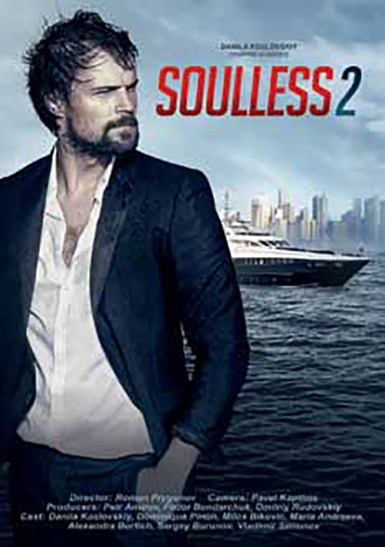 Soulless 2 Poster