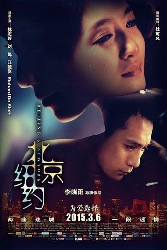 Beijing, New York Poster