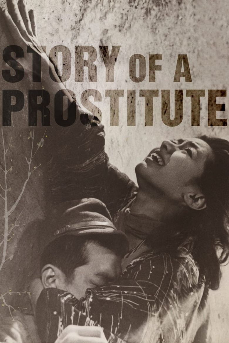 Story of a Prostitute Poster