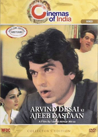 The Strange Fate of Arvind Desai Poster
