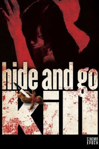 Hide and Go Kill Poster