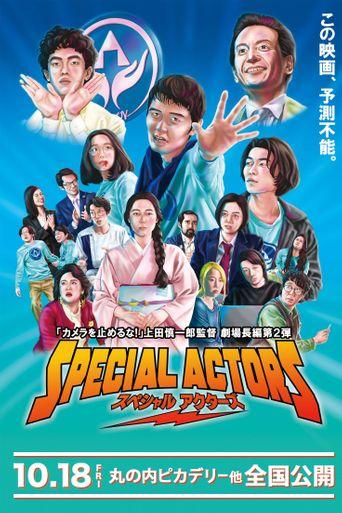 Special Actors Poster