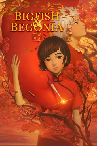 Big Fish & Begonia Poster