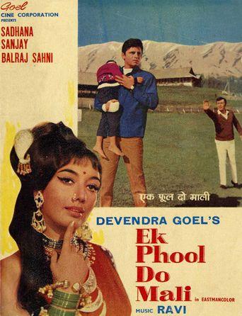 Ek Phool Do Mali Poster