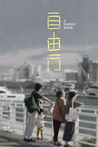 A Family Tour Poster