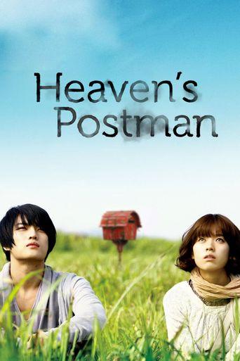 Postman to Heaven Poster