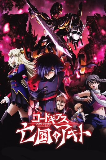 Code Geass: Akito the Exiled 2: The Wyvern Divided Poster