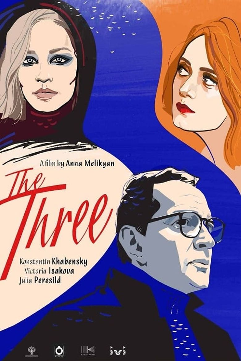 The Three Poster