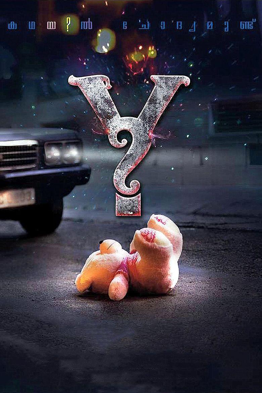 Y? Poster