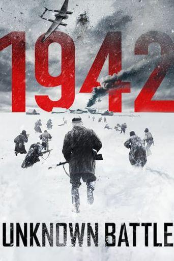 Unknown Battle Poster