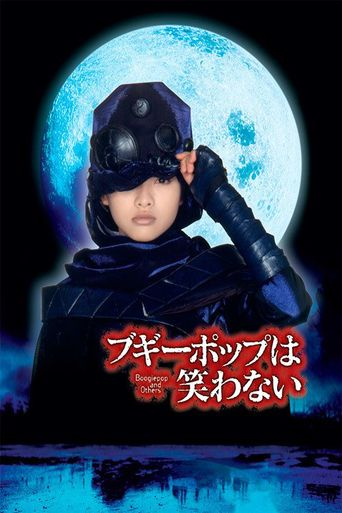 Boogiepop and Others Poster