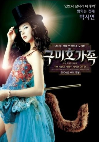 The Fox Family Poster