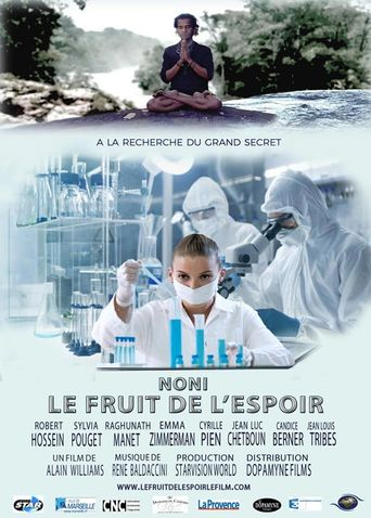 Le Fruit de l'espoir Poster