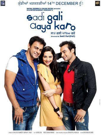 Sadi Gali Aaya Karo Poster