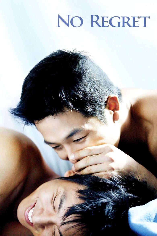 No Regret Poster
