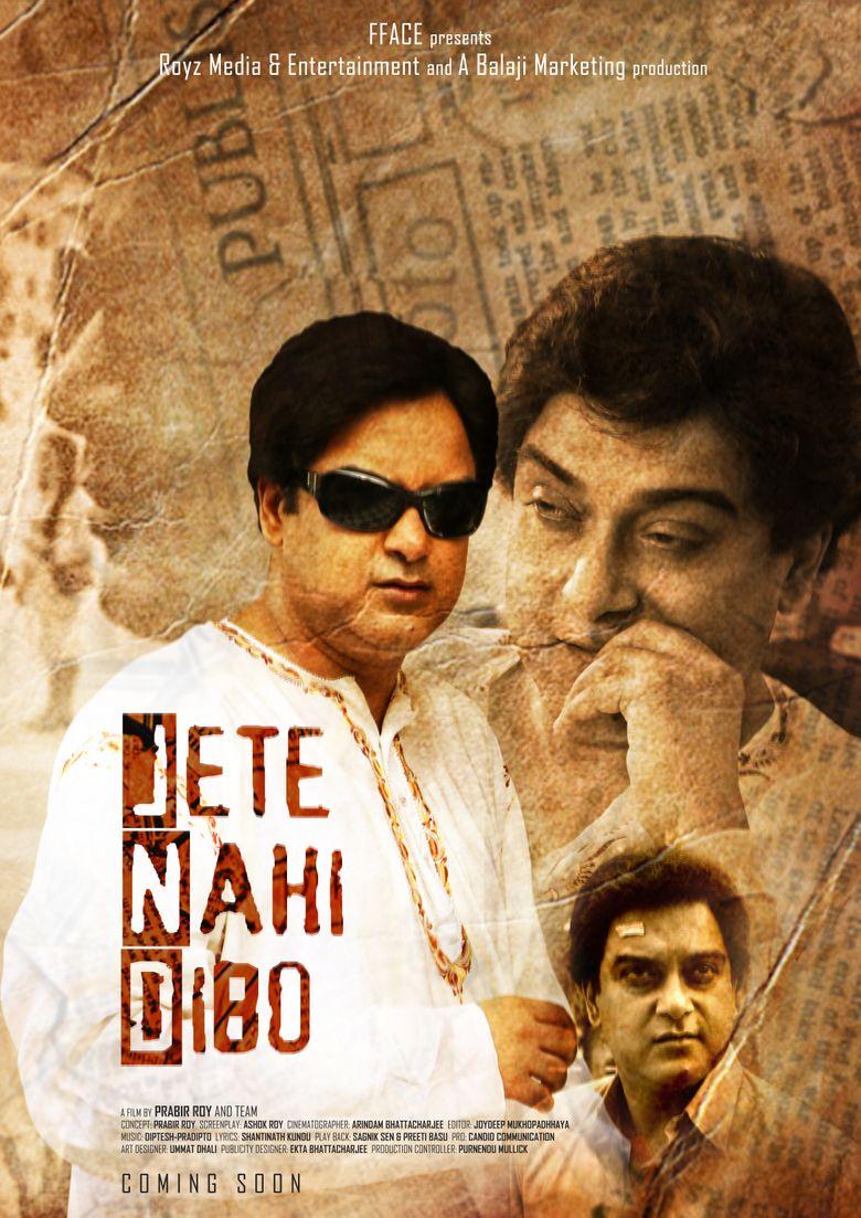 Jete Nahi Dibo Poster