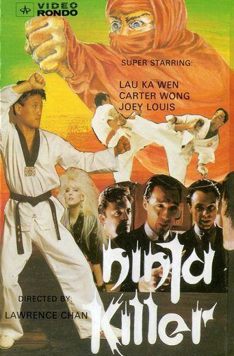Ninja Killer Poster