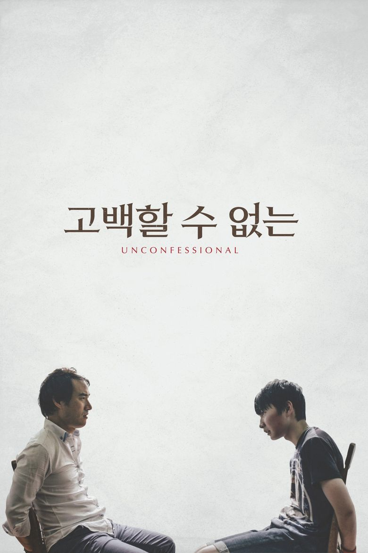 Unconfessional Poster
