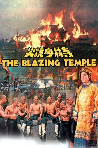 The Blazing Temple Poster
