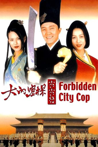 Forbidden City Cop Poster