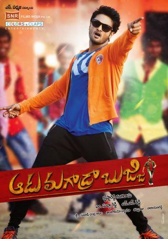 Aadu Magaadra Bujji Poster