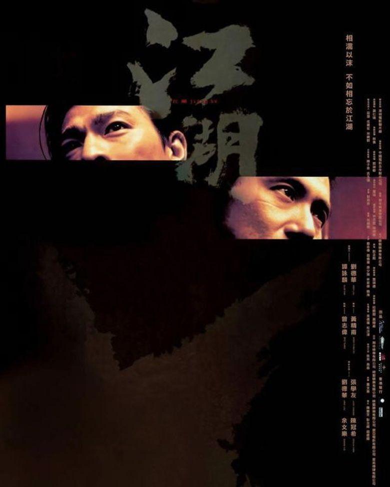 Jiang Hu Poster
