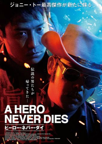 A Hero Never Dies Poster