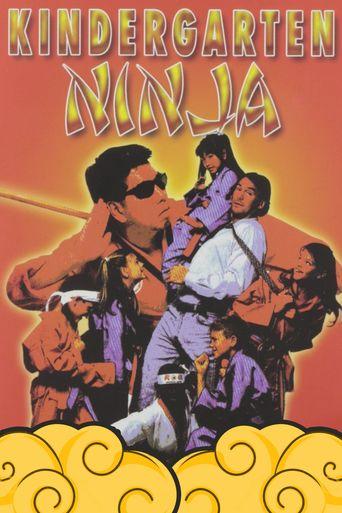 Kindergarten Ninja Poster
