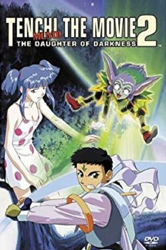 Tenchi the Movie 2: The Daughter of Darkness Poster