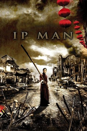 Watch Ip Man
