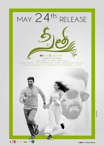 Sita Poster