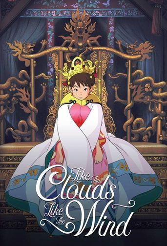 Like the Clouds, Like the Wind Poster