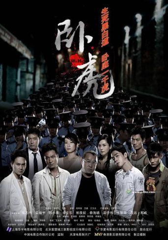 Wo Hu Poster