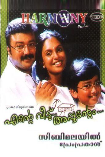 Ente Veedu Appuvinteyum Poster