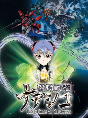 Martian Successor Nadesico: The Motion Picture - Prince of Darkness Poster