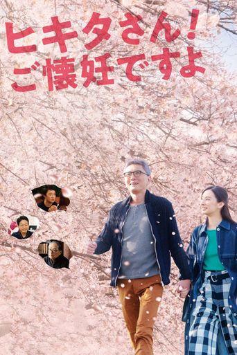 Mr. Hikita, I Am Knocked Up Poster