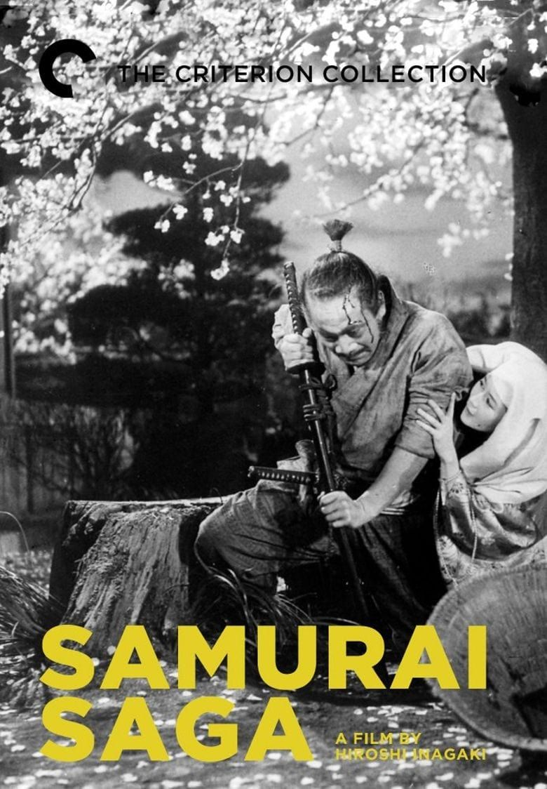 Samurai Saga Poster