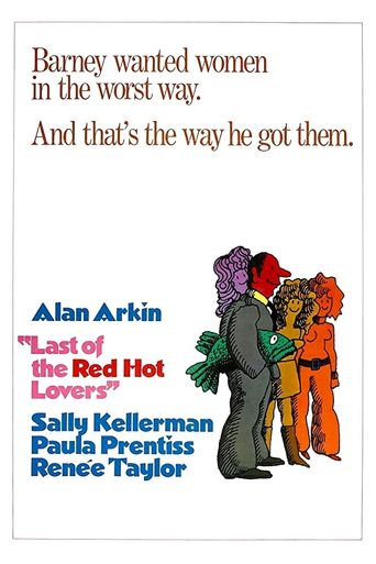 Watch Last of the Red Hot Lovers