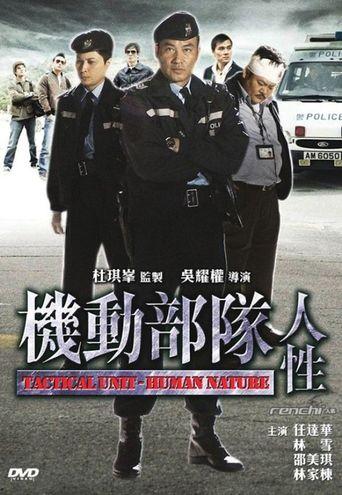 Tactical Unit: Human Nature Poster
