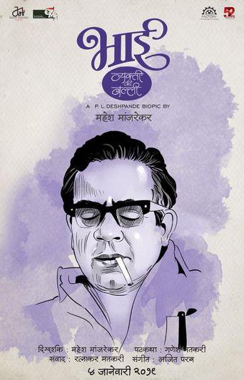 Bhai - Vyakti ki Valli Poster