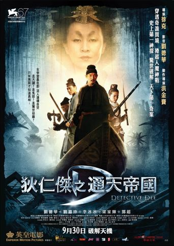Watch Detective Dee and the Mystery of the Phantom Flame